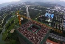 Drone Aerial Video: the tallest building in Shenzhen